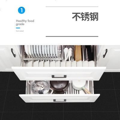 子里碗栏展示内嵌置物装碗筷盘碟调料品小巧橱柜金属拉篮缓冲