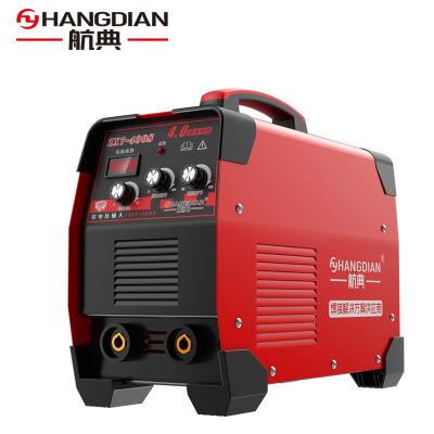 航典(HANGDIAN)電焊機220v家用全銅小型便攜式雙電壓工業級電焊機 單電壓ZX7-200CS 高配(家用款)