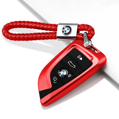 传枫 汽车钥匙包钥匙扣钥匙套宝马1系2系6系5系7系 X2 X3 X7 X5 X6 X4 X1