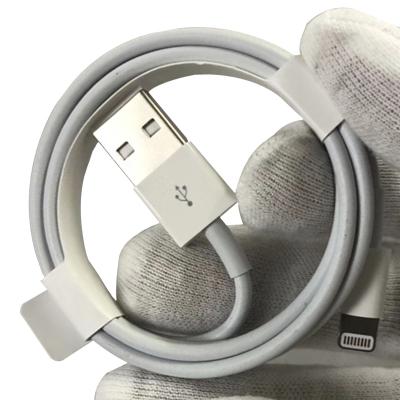 【二手99新】Apple/蘋果1米Lighting數據線 二手拆機配件 適用于蘋果手機 二手手機 二手蘋果