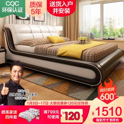 都市名门 欧式真皮床成人床主卧现代简约多功能1.8米双人床1.5m结婚床卧室榻榻米 多色搭配可选