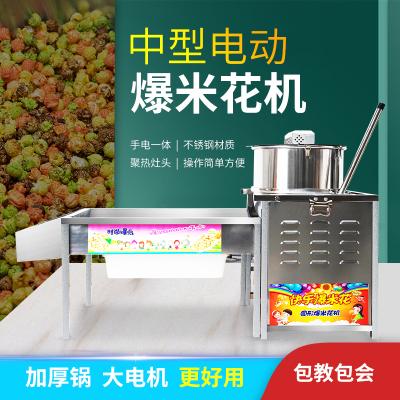 中型燃氣爆米花機器納麗雅商用全自動球形苞米花機商用擺攤用煤氣新款