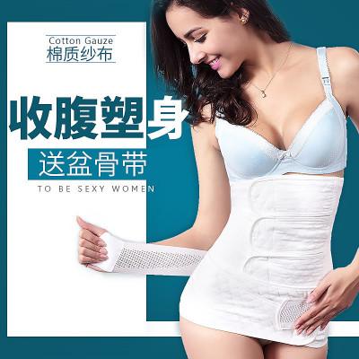 產后收腹帶產婦束縛帶束腰帶剖腹產順產四季月子束腹帶產后束身用品護腰收腹帶