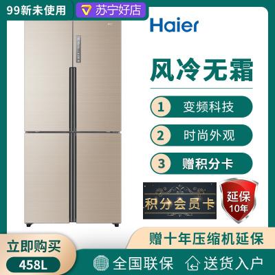 【官方直供样品机】Haier海尔BCD-458WDVMU1 458升干湿分储变频节能风冷无霜智能十字对开门四门多门电冰箱