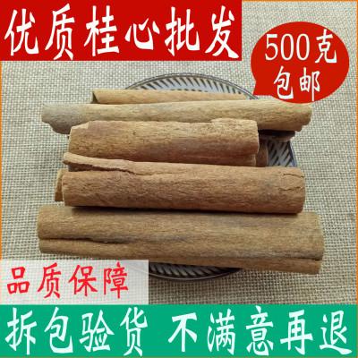 桂心 肉桂心500g肉桂卷中药材药用香料去皮肉桂片 桂皮茶可粉