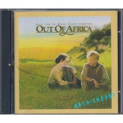 電影原聲《OUT OF AFRICA 走出非洲》美國版