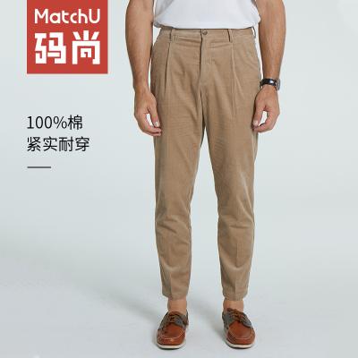MatchU码尚定制2019秋冬新款时尚灯条锥形裤