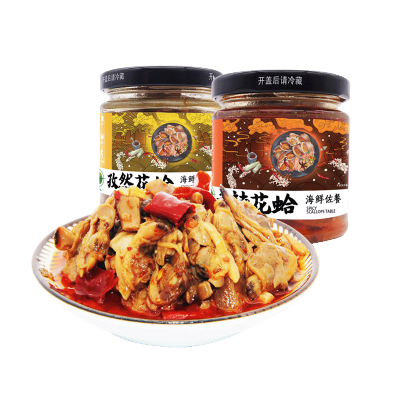 绝世 网红香辣花蛤罐头下饭菜小海鲜即食花甲肉孜然蛤蜊杏鲍菇酱2罐*160克