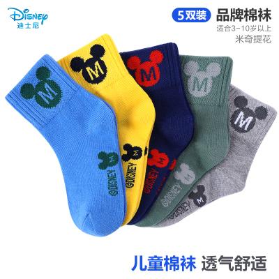 迪士尼(Disney)兒童襪子(五雙裝) 秋冬款男女童小學生棉襪 中筒保暖小孩寶寶襪子3-12歲棉襪
