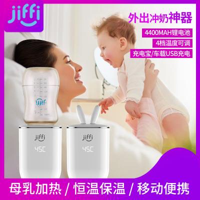 JIFFI嬰兒便攜外出溫奶器持久恒溫沖奶神器控溫暖奶器保溫奶瓶快速加熱母乳