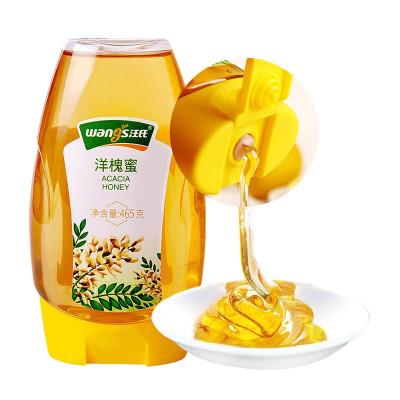 汪氏(wangs)洋槐蜜蜂蜜465g/瓶 天然農家自產秦嶺深山槐花蜜純正滋補便攜瓶裝蜂蜜 蘇寧配送