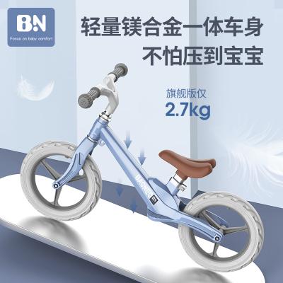 貝能兒童平衡車2-3-6歲溜溜車小孩兩輪寶寶滑行學步車滑步車