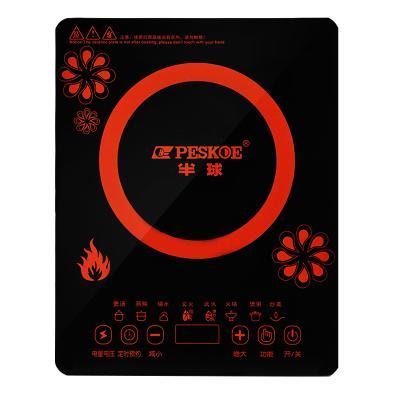 半球(Peskoe)特价电磁炉家用火锅炉多功能触摸电池炉套装电磁灶2200W大功率(红色单机)