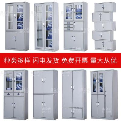 鑫金虎(XIN JIN HU )加厚文件柜 铁皮柜 档案柜 资料柜 其他金属办公柜