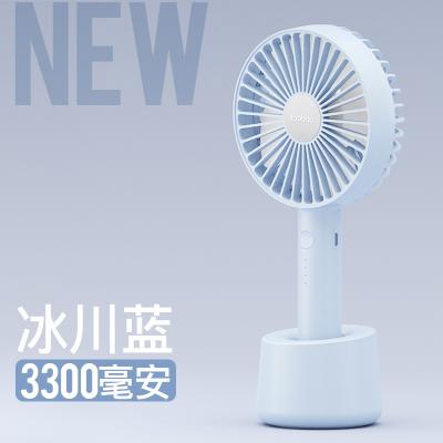 羽博(YOOBAO)F02迷你便攜式手持小風扇戶外隨身usb桌面大風力臺式電風扇 【帶無線充電底座+3300毫安】冰川藍
