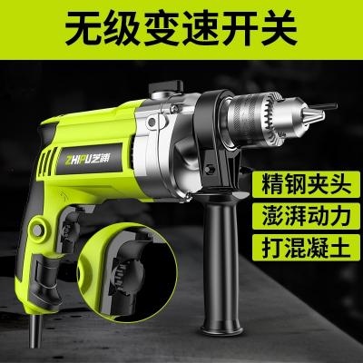 芝浦(ZHIPU)电钻冲击钻家用220v多功能电动手枪钻轻型手电台转钻墙螺丝刀
