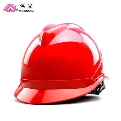 定制 白色 v型光國標領導v型安全帽建筑工程施工電力絕緣防砸勞保安全工地帽 紅色 v型