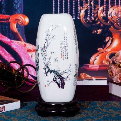 古笙记 景德镇现代时尚梅兰竹菊陶瓷花瓶四君子家居富贵竹花插装饰品