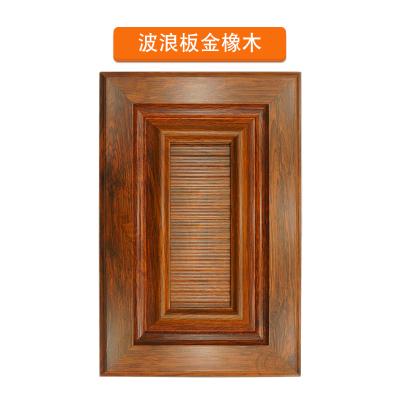 納麗雅(Naliya)全鋁合金櫥板定做推拉滑移定制整體平開百葉訂做衣柜 金橡木色波浪板 1m(含)-1.2m(含)
