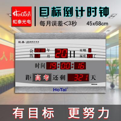 虹泰(HoTai)34英寸45x68cm 數碼萬年歷電子鐘 新款掛鐘客廳大時鐘 時尚靜音掛鐘鐘表 F728