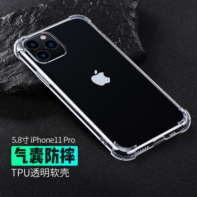 【买2送1】苹果6splus手机壳6/6s/7/8/plus透明硅胶iPhone6保护套xs防摔全包边5s超薄x软壳XR