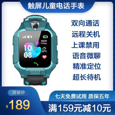 菲若普兒童電話手表智能六代兒童手表觸屏拍照智能電話手表兒童手表