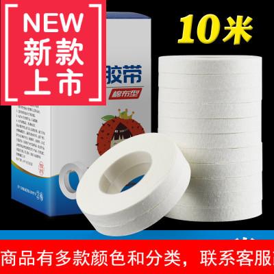 医用胶布压敏胶带过敏防橡皮膏透气贴布纯棉布型高粘度