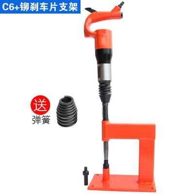 定做 工業級氣錘C6氣鏟C4風鏟風鎬氣鎬氣鏟頭混凝土大功率氣動工具