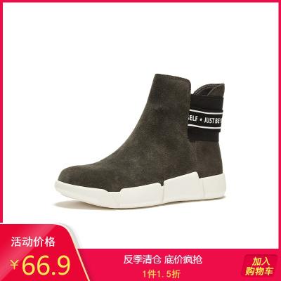 Daphne/達芙妮冬季新款絨面短靴圓頭字母平底女短靴1017605324