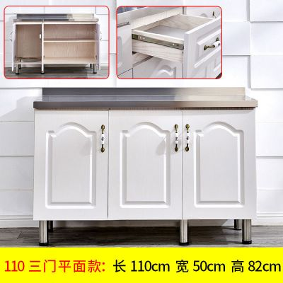 如華福祿簡易櫥柜灶臺柜水柜儲物柜子碗柜家用廚房定制組裝經濟型 110cm 右灶臺款