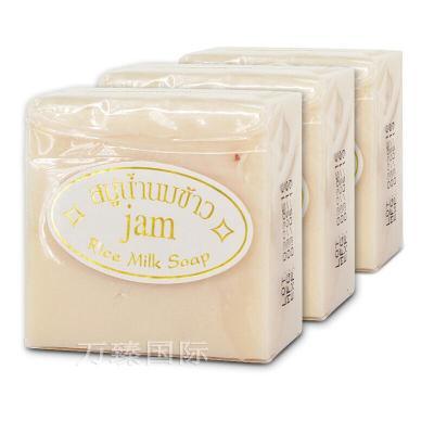 JAM泰国香米手工皂纯正天然香米洁面皂洗手洗脸清洁沐浴香皂60g/块三块装