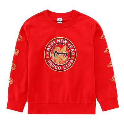 小猪班纳童装男童长袖T恤圆领2020冬季新款儿童国潮卫衣纯棉上衣