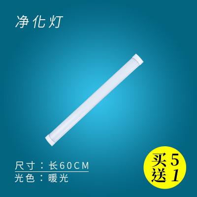 BONJEANd長條燈凈化支架燈管d一體化亮家用三辦公日光燈 凈化燈暖光0.6米18w