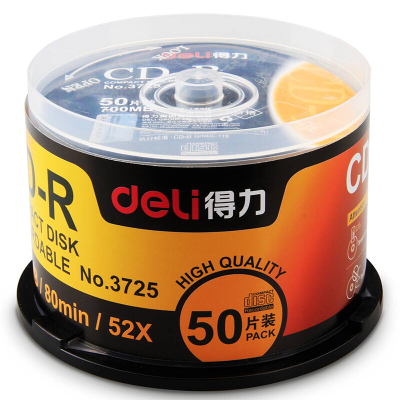 得力光盘 空白CD-R刻录DVD光盘车载MP3刻录碟 盒装 CD-R(50片3725)
