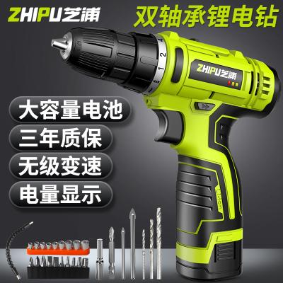 芝浦(ZHIPU)锂电钻12V充电式手钻小手枪钻电钻家用多功能无级转速电动螺丝刀电转