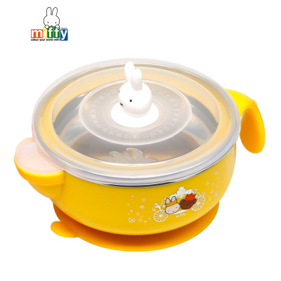 米菲(Miffy)母婴婴幼儿童餐具不锈钢注水吸盘碗(升级版)合理控温保温保冷BC05831(黄色)