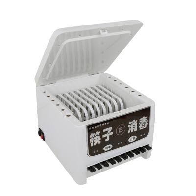 【規格:2臺裝 30.5*27*24.5單位:cm 容量:200雙】消毒筷子機 全自動智能商用消毒柜消毒盒
