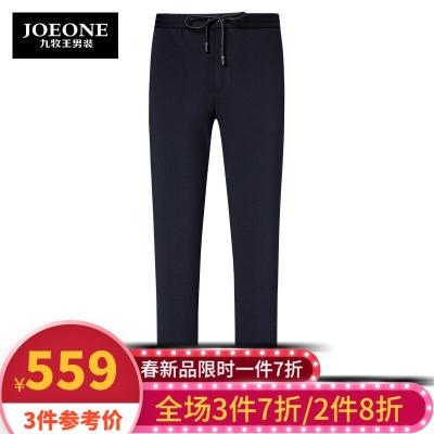 九牧王男装2019休闲商务男裤青年长裤男 JA5850415+黑色+修身版