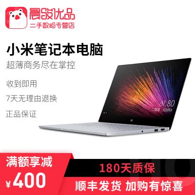 【二手95成新】小米筆記本17新款Air(12.5英寸)M3-7Y30 1.0G/4GB/128GB/HD615