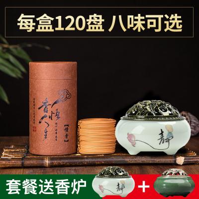 銘鴻(MINGHONG)艾草去味沉香盤香檀香室內養生香凈化空氣衛生香薰陶瓷香爐