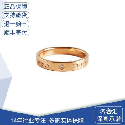 【正品二手95新】蒂芙尼(Tiffany)18k玫瑰金 Tiffany LOGO 三鉆石 戒指 17號 盒子