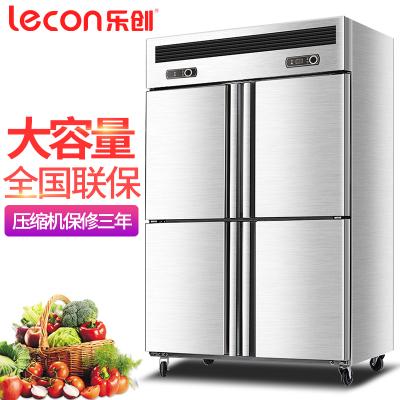 乐创(lecon) 918L商用四冰柜厨房冰箱 六门展示柜冷藏立式冷冻冰柜对开门不锈钢保鲜双温冷柜冻肉柜点菜柜