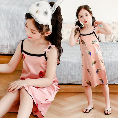 花樣童依女童睡裙冰絲兒童夏季新款仿真絲睡衣絲綢大童吊帶連衣裙子