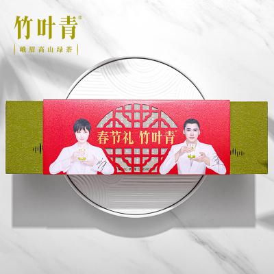 竹叶青茶叶峨眉高山绿茶特级(品味)年货礼盒120g双李定制款