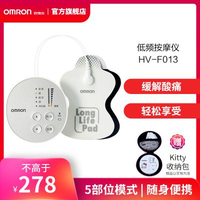 歐姆龍(OMRON)按摩儀HV-F013 家用理療儀 低頻按摩儀 便攜按摩器