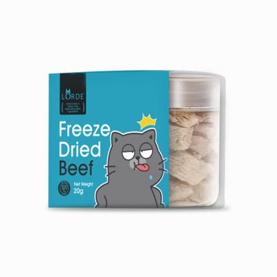 LORDE里兜寵物貓咪凍干零食牛肉丁20g 貓咪零食