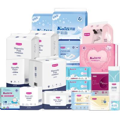 开丽 待产包19件套 产妇产后坐月子母子用品 新生儿用品 婴儿孕产妇用品待产包组合 生产用品产后护理