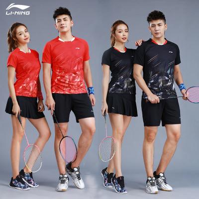 團購李寧羽毛球服套裝男女比賽l國際款運動服速干短袖圓領訓練服