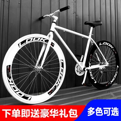 死飛自行車成人活飛公路賽倒剎車實心胎古達24/26寸男女學生單車