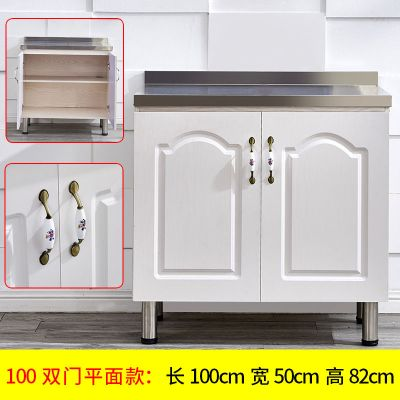 如華福祿簡易櫥柜灶臺柜水柜儲物柜子碗柜家用廚房定制組裝經濟型 100cm 吊柜款